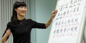 Курсы китайского языка для взрослых