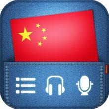 Приложение для изучения китайского языка